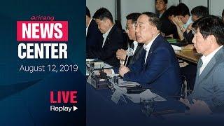 [LIVE / NEWSCENTER] S. Korea decides to remove Japan fom its whitelist