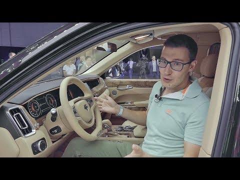 Aurus Senat: сделано в России! Первый взгляд на лимузин для чиновников - UCnbSNjQux2JBTxI-Qzx8ZaA