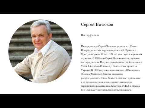 Sergey Vityukov, Friday May 17th, 2019