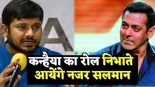Salman Khan's To Play As Politician Kanhaiya Kumar In Web Series Taandav