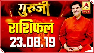 Daily Horoscope With Pawan Sinha: August 23, 2019
