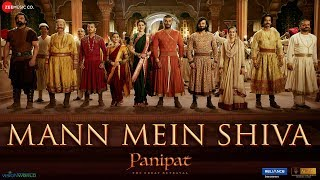 Video Trailer Panipat