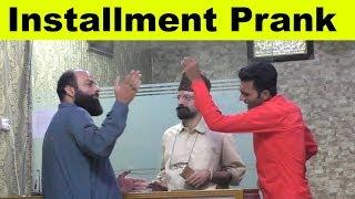 Installment Prank  | Allama Pranks | Totla reporter | Prank | Lahore TV