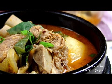 Gamjatang 감자탕 (Korean Pork Bone Soup) - UCm2LsXhRkFHFcWC-jcfbepA