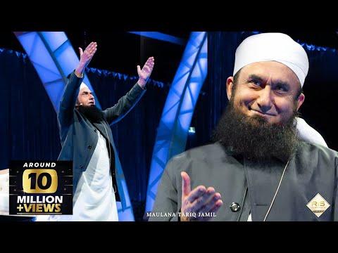 Maulana Tariq Jameel Latest Bayan 27 December 2019