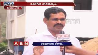 ABN Special Report Over Illegal Constructions in Manikonda | ABN Telugu