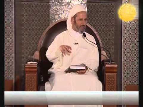 20. اسناد كتاب الشفا