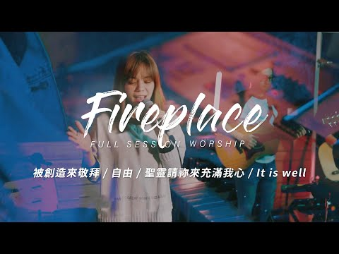 Fireplace /  /  / It is wellFull Session Worship - CROSSMAN