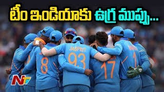 Indian Cricket Team's Security Hiked In West Indies After Hoax Threat | NTV Sports