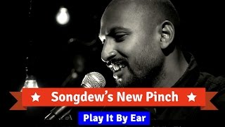 Play It By Ear - Listen - playitbyeartheband , Acoustic