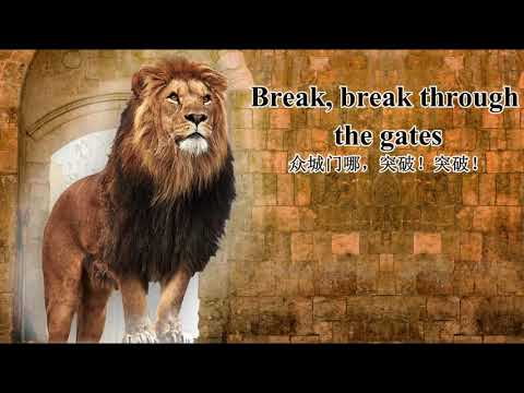 Come in, King of Glory by Sarah Zhu (English /Hebrew Version) Produced by Micha'el BenDavid