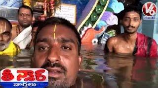 Pulichintala Project Back Water Drowned Temple In Suryapet | Teenmaar News | V6 Telugu News