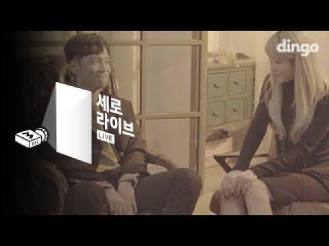 Eyes (Live Version) [Feat. Hanhae]