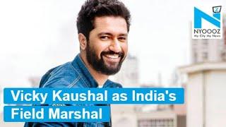 Vicky Kaushal to play Field Marshal Sam Manekshaw in Meghna Gulzar's biopic