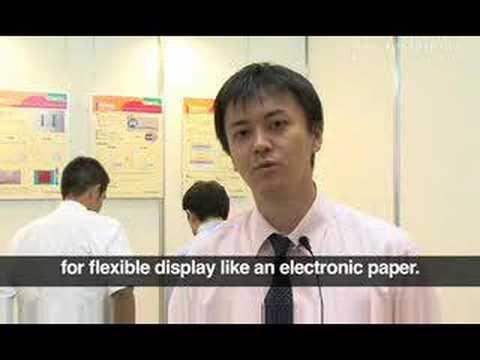 Thin Film Rechargeable Battery : DigInfonews - UCOHoBDJhP2cpYAI8YKroFbA
