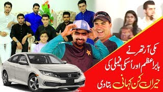 Meet Family of Babar Azam | Micky Arthur shares Babar Azam family story | World Sports TV