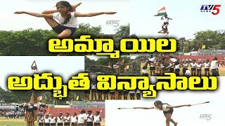 VSP School Girls perform Pole Gymnastic Feats at Independence Day Celebrations | TV5 News