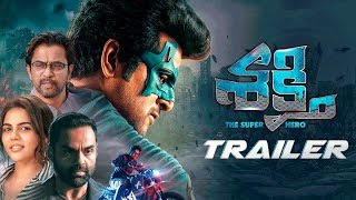 Video Trailer Shakthi