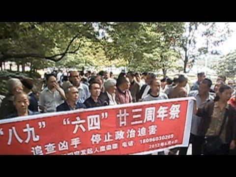 Kỷ niệm thảm sát Thiên An Môn