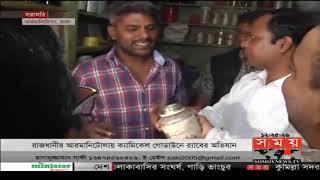 পুরান ঢাকার কেমিক্যাল গোডাউনে চলছে র্যাবের অভিযান | Puran Dhaka | Old Dhaka