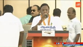 Puducherry CM Narayanasamy Speech at Karunanidhi Anniversary Meeting | Mamata Banerjee | MK Stalin