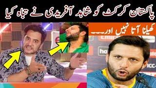 Shahid Afridi has spoiled Pakistan Cricket - Pakistan's actor Kashif Mahmood