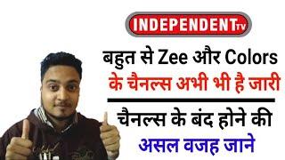 Some Zee & Viacom 18 Channels still working in Independent TV | इंडिपेंडेंट टीवी