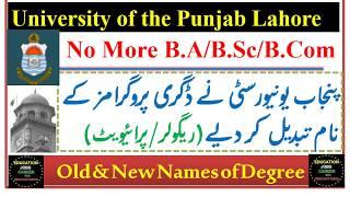 Punjab University Changed the Names of Degree Programs B.A, B.Sc, B.Com/Syllabus&Examination Details
