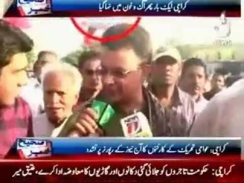 Attack on Media, Aaj News reporter Taha Ubadi manhandled and beaten by Ayaz Latif Palijo