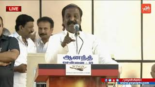 Vairamuthu Speech at Karunanidhi Anniversary Meeting | Mamata Banerjee | MK Stalin | YOYO TV Tamil