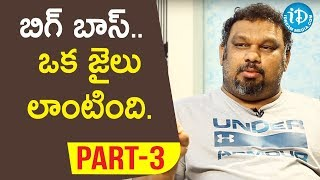 Film Critic & Actor Katti Mahesh Exclusive Interview - Part #3 || Talking Movies With iDream
