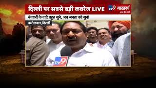 PM Modi सुनिए, Karol Bagh के व्यापारी Demonetisation, Delhi Sealing से परेशान