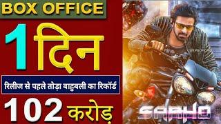 Saaho Box Office Prediction | Prabhas | Shradha Kapoor | Jackie Shroff | Neil Nitin Mukesh | Saaho