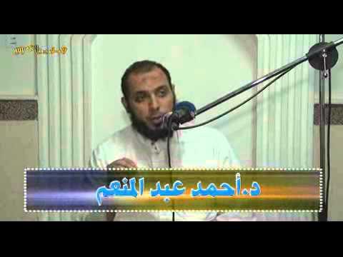 وقفات مع سورة الإسراء | الآيات (70-81) | د. أحمد عبد المنعم