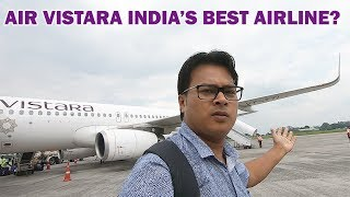 AIR VISTARA ECONOMY CLASS TRIP REPORT | DIBRUGARH TO BAGDOGRA