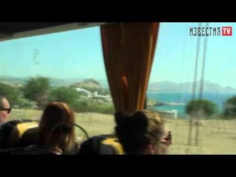 """Видеоблог: Поездка в Грецию (""""Спасём Грецию!"""") 5 серия - stillavinlive"""