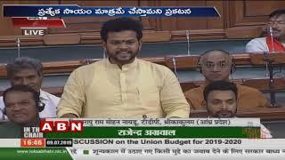 Centre Says No to Special Category Status for Andhra Pradesh | Budget 2019