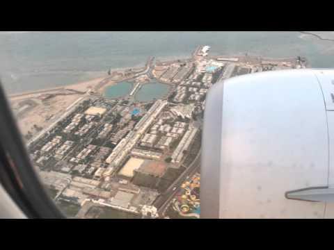 Landing in Hurghada Egypt international airport Jan 2016 - UC__lwgl0Up3zgfXaapsaXEg