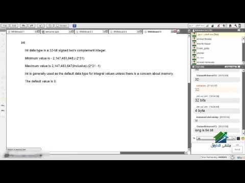 Java programming SE Level 1| Aldarayn Academy | Lec5