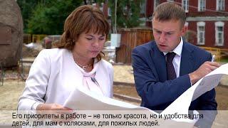 """Сергей Бурмистров - """"Единая Россия"""" Раменское"""