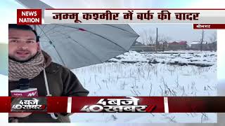 Heavy Snow Paralysis Normal Life In Jammu And Kashmir