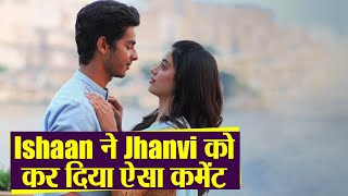 Jhanvi Kapoor gets sweet comment from Ishaan Khatter: Check Out | FilmiBeat