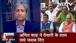 Prime Time With Ravish, Aug 06, 2019 |  Parliament Clears Jammu And Kashmir Reorganisation Bill