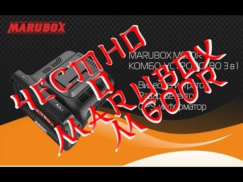 Честно о Marubox M600R Combo 3 in1 с Aliexpress - UCB63HDf7CdT3s7ukFwy_GVg
