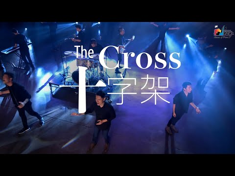 The Cross MV - (24) I Believe []