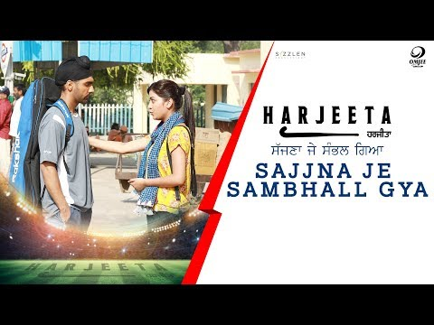 SAJNA JE SAMBHALL GAYA LYRICS - Harjeeta   Prabh Gill   Ammy Virk