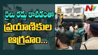 Passengers Protest at Kurnool Railway Station for Cancelling Train | NTV