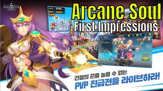 Arcane Soul online: Revolution/First Impressions/Should You Play It?