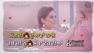 Watch new punjabi whatsapp status ।।punjabi status ।।attitude