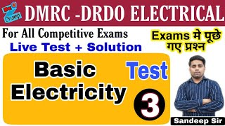 uppcl technician grade 2 electrical theory test 2   test iti first year basic electricity